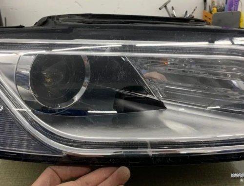 Audi Q5 2015-2018 Headlight Update Bi-led Projector Lens