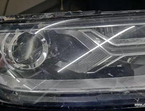 Audi Q7 2016 Headlight Update bixenon hella Projector Lens